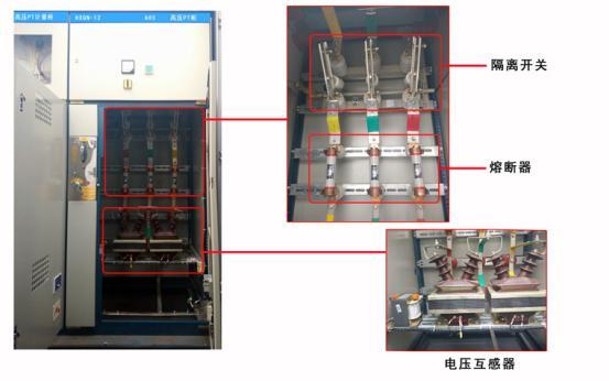 高压开关柜的组成结构